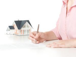 Пакет докуметов для регистрации дополнительного соглашения