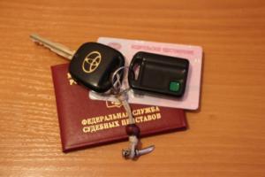 Ограничениея действия водительских прав при долгах