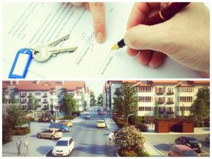 Как присваивается адрес объекту недвижимости