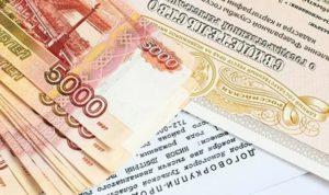 Как уплатить госпошлину за регистрацию прав (договоров) на недвижимость