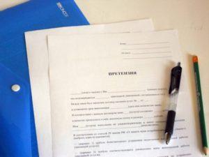 Какой срок рассмотрения и ответа на претензию установлен: отказ от рассмотрения претензии, оформление претензии