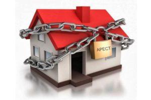 Обращение взыскания на недвижимое имущество должника в рамках исполнительного производства