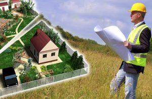 Порядок оформления права собственности на землю