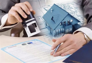 Основания возникновения права собственности на недвижимое имущество
