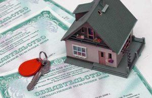 Как зарегистрировать права на недвижимость: документы, госпошлина, сроки
