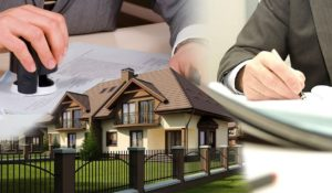 Снятие запрета судебного пристава на регистрационные действия в отношении недвижимости, заявление о снятии запрета, образец