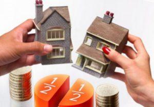 Какие имеются особенности при госрегистрации права общей долевой собственности на недвижимость