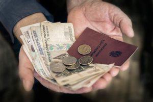 Какую часть пенсии могут удерживать судебные приставы