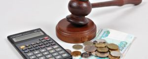 Основание и порядок обращения взыскания на заработную плату должника
