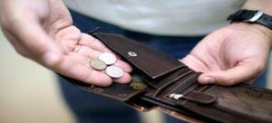 Как удерживаются алименты из заработной платы
