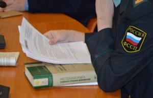 Как правильно подать исполнительный лист судебным приставам