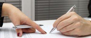 Как уведомить должника об уступке требования (права)