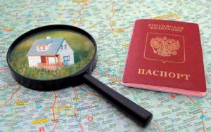 Можно ли зарегистрировать ООО по адресу места жительства одного из учредителей