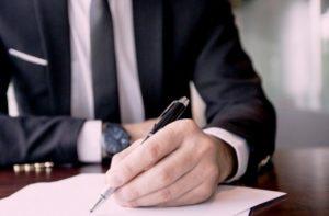 Назначение арбитражного управляющего для юридического лица при банкротстве